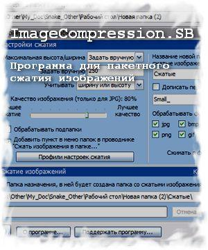 imagecompression