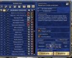 Selection menu maps.
