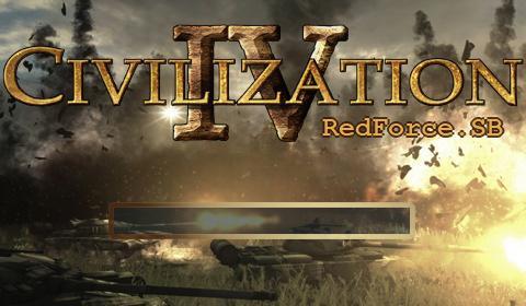 Страница с патчами для Civilization 4 BTS. Позволяет называть города русск